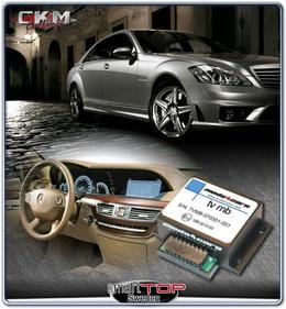 UNLOCK DVD/TV WHILE DRIVING för S-Klass W221